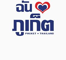I Heart (Love) Phuket (Chan Rak Phuket) Womens Fitted T-Shirt