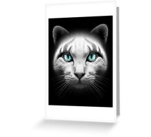 ROCKER CAT (Choose black shirt) Greeting Card