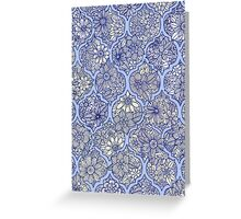 Moroccan Floral Lattice Arrangement - purple Greeting Card