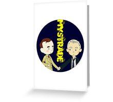 Mystrade sticker 2 Greeting Card