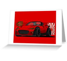 Mazda Miata MX 5 Greeting Card