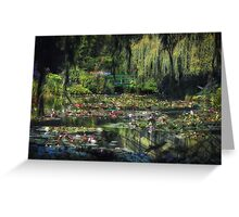 Monet's Lily Pond Greeting Card
