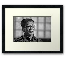 Yitang Zhang - established the first finite bound on gaps between prime numbers Framed Print