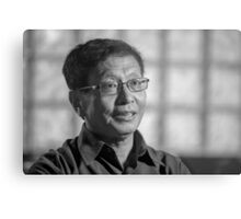 Yitang Zhang - established the first finite bound on gaps between prime numbers Metal Print