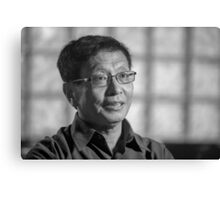 Yitang Zhang - established the first finite bound on gaps between prime numbers Canvas Print