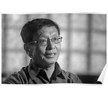 Yitang Zhang - established the first finite bound on gaps between prime numbers Poster