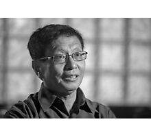 Yitang Zhang - established the first finite bound on gaps between prime numbers Photographic Print
