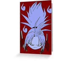 Amidamaru guardian ghost Greeting Card