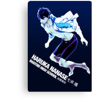 Haruka Nanase from Free! Canvas Print