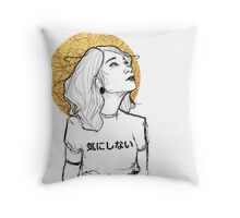 I don't care Throw Pillow