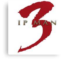 Ip Man 3 Movie Logo  Canvas Print