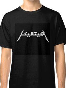 METALLICA FONT LOGO ARABIC Classic T-Shirt