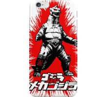 Mecha Godzilla by Gabe McIntosh iPhone Case/Skin
