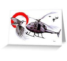 Friendly Flying Greeting Card