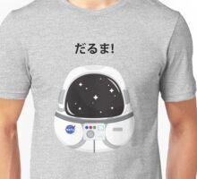Daruma Astronaut Unisex T-Shirt