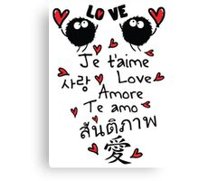 Love in many language Canvas Print