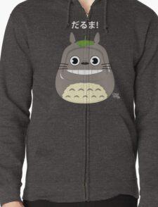 Totoro Daruma T-Shirt