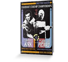 Captain Kirk vs Captain Picard Fight poster Greeting Card