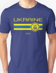 Euro 2016 Football - Ukraine (Away Blue) T-Shirt