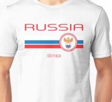 Euro 2016 Football - Russia (Away White) Unisex T-Shirt