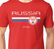 Euro 2016 Football - Russia (Home Red) Unisex T-Shirt