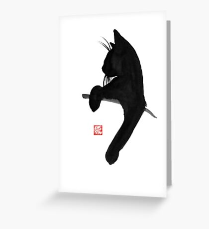 cat is waiting Greeting Card