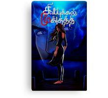 Mysterious Girl at a Blue Lake: Sivappu Kal Mookuthi Tamil Comics Merchandise Canvas Print