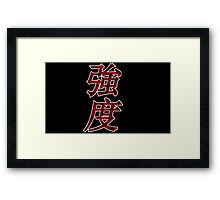 Strength In Chinese Framed Print