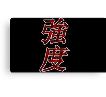 Strength In Chinese Canvas Print