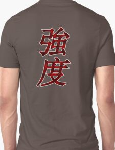 Strength In Chinese Unisex T-Shirt