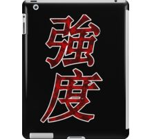 Strength In Chinese iPad Case/Skin