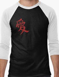 Gaara's Love Tattoo Men's Baseball ¾ T-Shirt