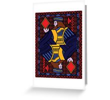 Comic Art King of Diamonds Greeting Card