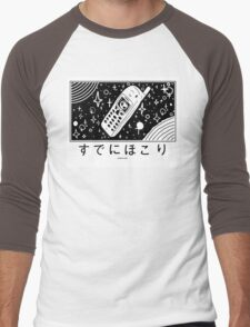 Already Dust Men's Baseball ¾ T-Shirt