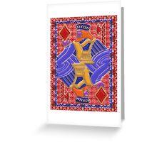 Art Gloss King of Diamonds Greeting Card