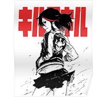 Shiro Matoi Poster