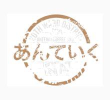 Anteiku Coffee Tokyo Ghoul Logo by regus