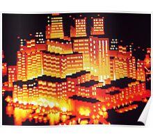 8-bit pixel cityscape Poster