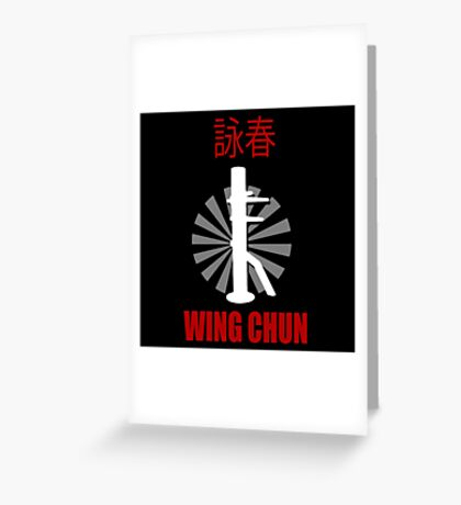 Wing Chun Style T-shirt & Wooden Dummy Martial Art Greeting Card