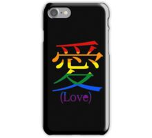 Love(to be gay) iPhone Case/Skin