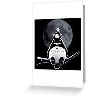 Totoro Moon Greeting Card