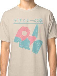porii Classic T-Shirt