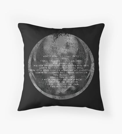 The Grey Jedi Code Throw Pillow