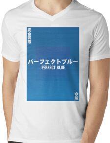 Perfect Blue Mens V-Neck T-Shirt