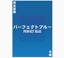 Perfect Blue Unisex T-Shirt