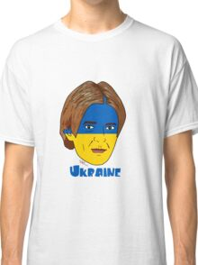 EURO  2016  Ukraine Classic T-Shirt