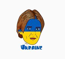 EURO  2016  Ukraine Unisex T-Shirt