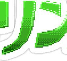 Japanese Grinchin' Sticker