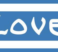Rescue-Love-Repeat Sticker