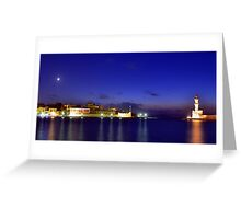 The old harbor and the lighthouse. Greeting Card